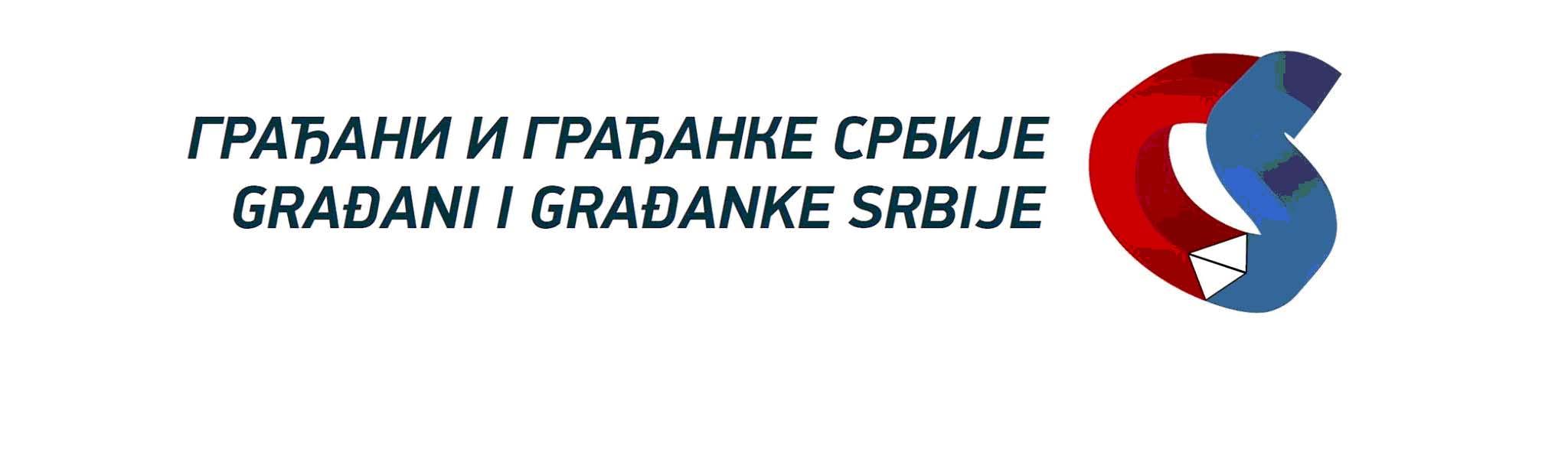 http://www.super-info.rs/informacije/koalicija_gradjanke_i_gradjani_srbije.jpg